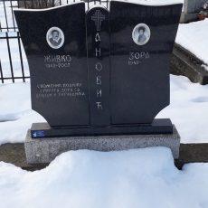 Nadgrobni Spomenici 051