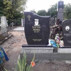 Nadgrobni Spomenik 056