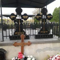 Nadgrobni Spomenik 61